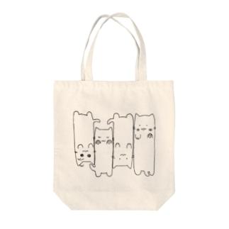 にゃん四兄弟 Tote bags