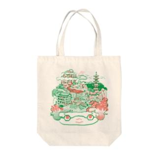 顔ちゃん (仙人のいるまち) Tote Bag