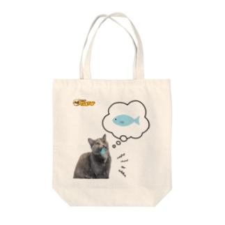 食いしん坊ペコちゃん Tote bags