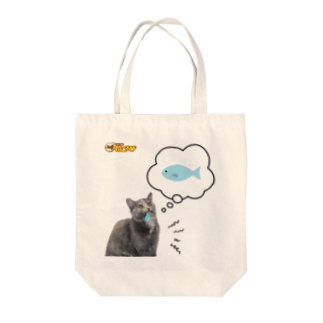 Cat Cafe ねころびの食いしん坊ペコちゃん Tote bags