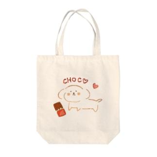 チャコとチョコ🍫 Tote bags