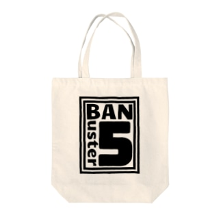 5BANトートバッグ Tote bags