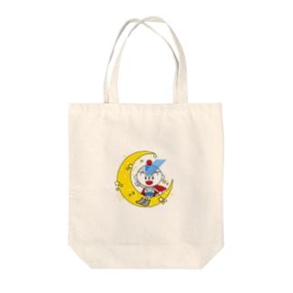 ユーミーマンと三日月 Tote bags