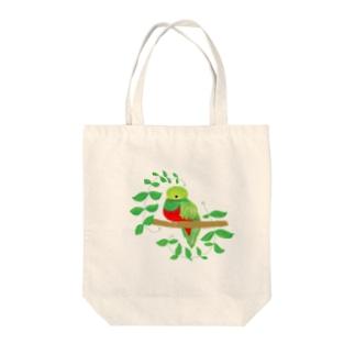 南国の島のケツァールっていう鳥さん Tote bags