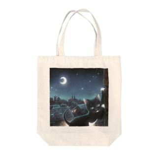 真夜中のお散歩Ⅱ Tote bags