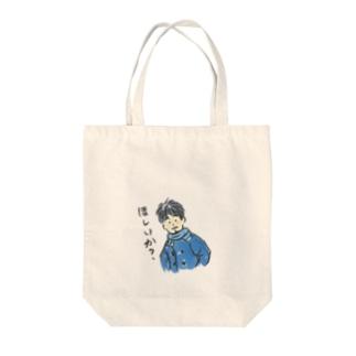 おひげの冬 Tote bags