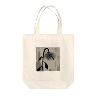I Don't like for Vincent van Gogh life flower  Tote bags