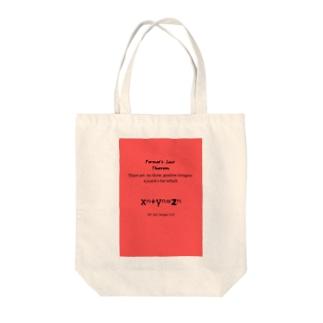 フェルマーの最終定理 Tote bags