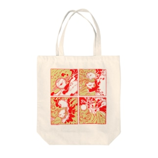 Melting into one Tote bags