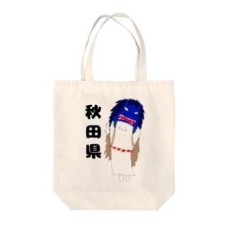 ユリンさんデザイン(地域別バージョン) Tote bags