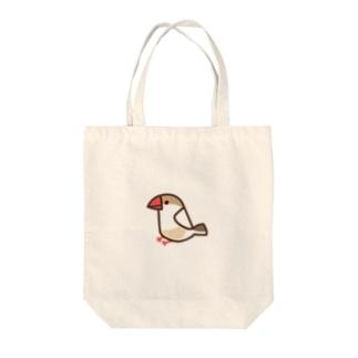 クリーム文鳥 Tote bags