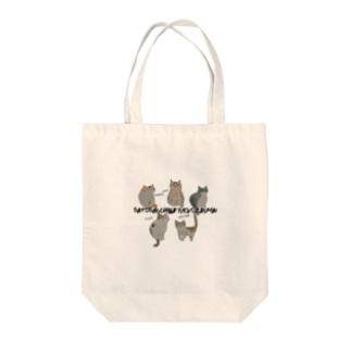 オールスターズ2〜佐藤さんちは猫ざんまい〜 Tote bags