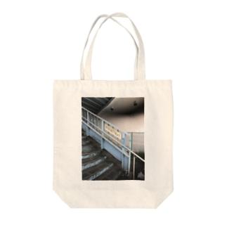 包茎歩道橋 - ほうけいほどうきょう Tote bags