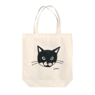100nyans019.moanacat Tote bags
