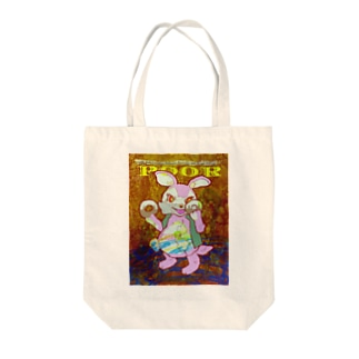 The Relationship between Poverty and Binge Eating./貧困と暴食の関係 Tote bags