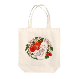 赤い果物うさぎさん Tote bags