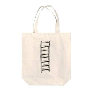 はしご(あさ) Tote bags