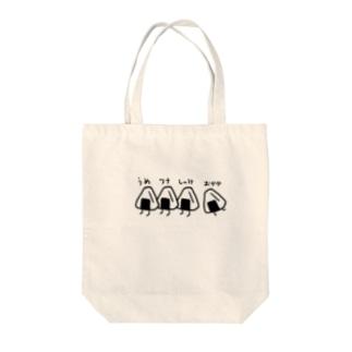 おにぎり行進 Tote bags