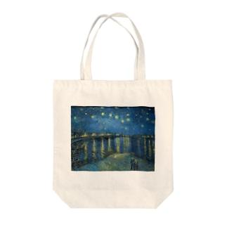 ゴッホ / 『ローヌ川の星月夜(英語版)』1888年9月 Tote bags