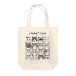 第10回同窓会/NEKONOOKAO/16CATS Tote bags