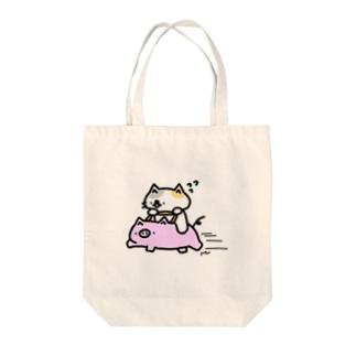 豚さん号はとてもはやい! Tote bags