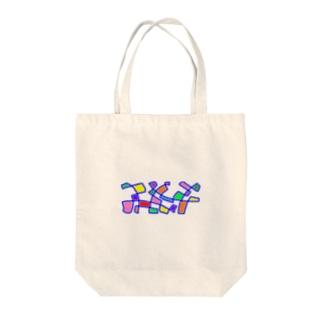 めいろ Tote bags