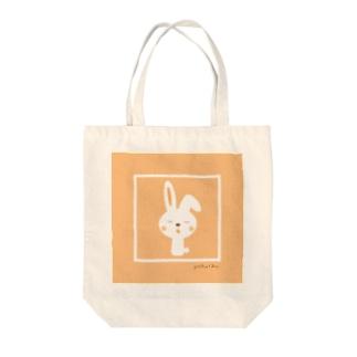 うさぎちゃん(ピンク) Tote bags