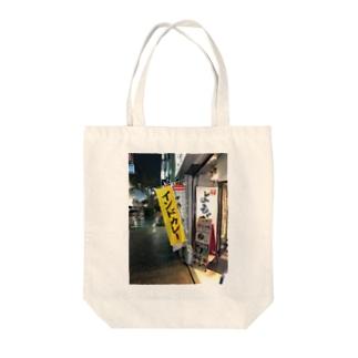 インドの印 Tote bags
