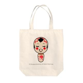 東北なまりのこけしちゃん Tote bags