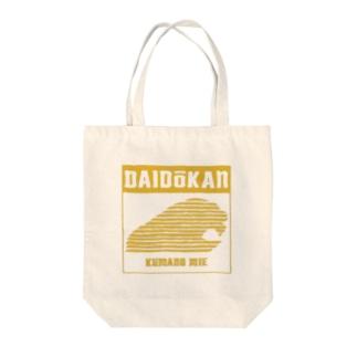 獅子岩ゼッケン Tote bags
