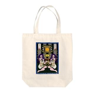 蛭と乙女と林檎と窓と  Tote bags