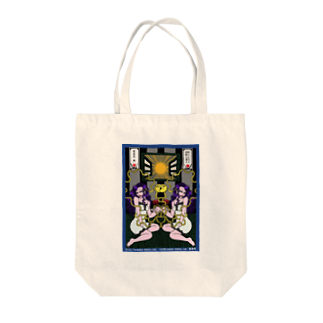 うらなか書房の蛭と乙女と林檎と窓と トートバッグ