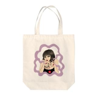 毒を吐く Tote bags