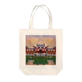 平等院 鳳凰堂 Tote bags