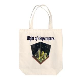 摩天楼の夜 Tote bags