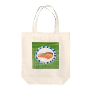 1月27日の鮭の塩焼き Tote bags