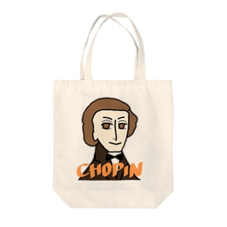 ショパンさん Tote bags