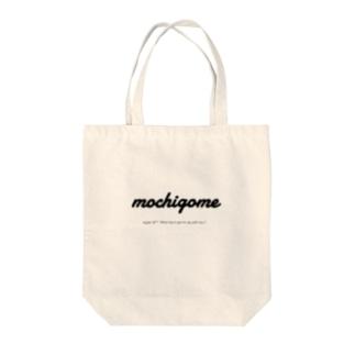 糖質制限に屈さぬもち米への愛バッグ Tote bags