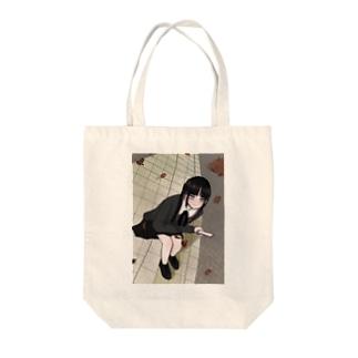 待ち合わせ Tote bags