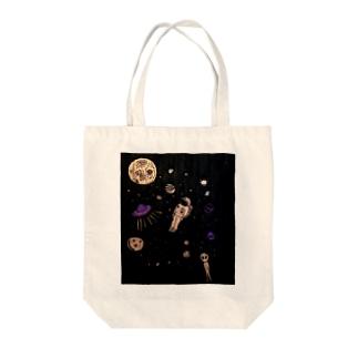 shouchikubai_tamerokuの宇宙飛行士O Tote bags