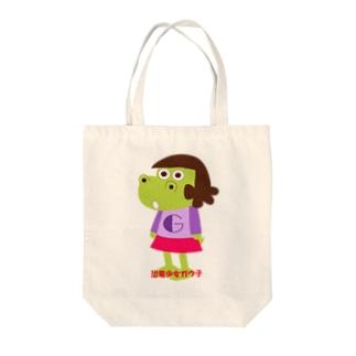 びっくりガウ子 Tote bags