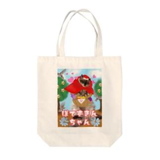 ぽてずきんちゃん Tote bags