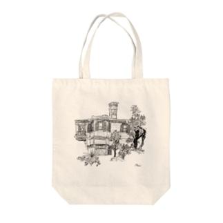 《スケッチトート》萌黄の館 Tote bags