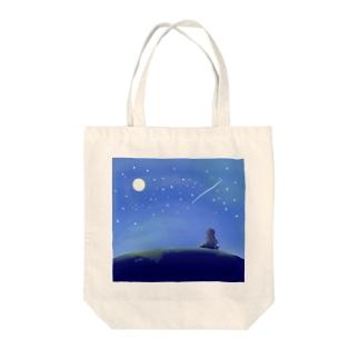 夜空を眺める少女【風景】 Tote bags