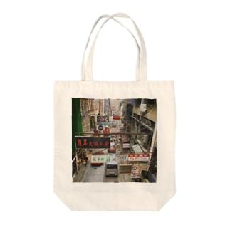 HONG KONG Tote bags