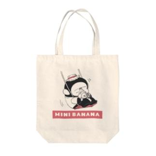 MINI BANANA ブランコ Tote bags