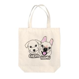 チェロくん、ハムちゃん Tote bags