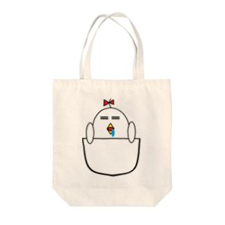 ポケットにヨダレ小鳥 Tote bags