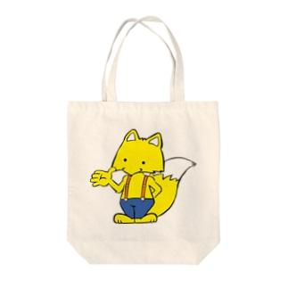 きたきつねくん Tote bags