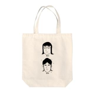 メイクアップAFTER-H Tote bags